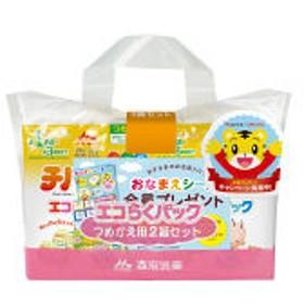 【1歳頃から】森永 フォローアップミルク チルミル エコらくパックつめかえ用2箱セット(800g×2箱) 1セット 森永乳業