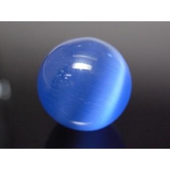 丸玉 12mm キャッツアイブルー 【穴なし一粒売りビーズ】 パワーストーン