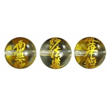 南無妙法蓮華経 彫刻ビーズ 水晶(金色入り) 12mm 一粒売り 手作りにオススメ! 天然石 パワーストーン
