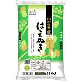 【精白米】山形県産はえぬき 5kg 平成30年産