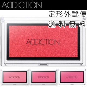アディクション ザ ブラッシュ 【マット】全4色 -ADDICTION-