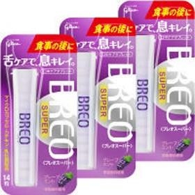 江崎グリコ ブレオスーパー(BREO SUPER) グレープミント 1セット(3個入)