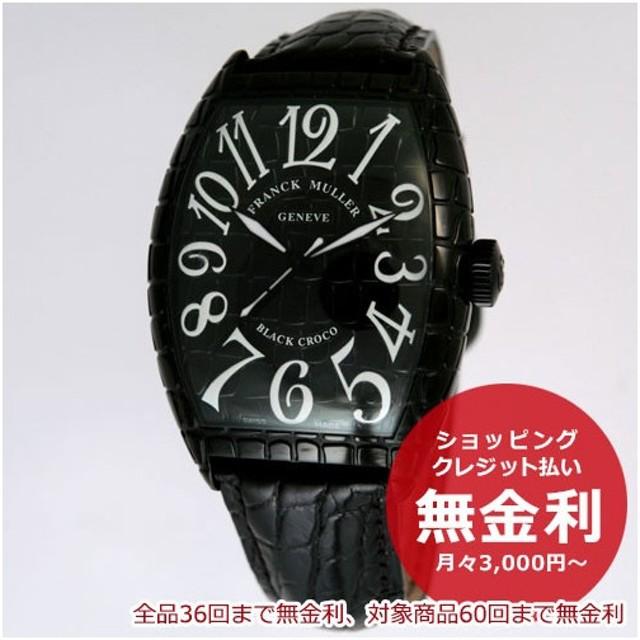 dc5e110321 フランクミュラー メンズ腕時計 トノウカーベックス 8880SCBLKCRO 《納期約4週間》
