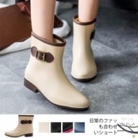 レインブーツ ショートブーツ レディース 雨具 長靴 靴 長くつ レインシューズ 女性用 蒸れない 防水ブーツ レイングッズ 雪 雨靴