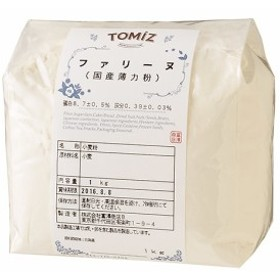 TOMIZ cuoca (富澤商店 クオカ) 小麦粉 薄力粉 ファリーヌ/1kg お菓子用