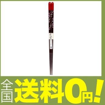 田中箸店春のささやき 朱 23.0cm 食洗器対応
