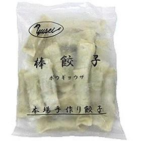 TOMIZ cuoca (富澤商店 クオカ) 棒餃子(ボウギョウザ) 【冷凍便】/ 35g×20個 中華とアジ