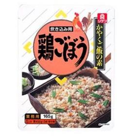 理研 かやくご飯の素・鶏ごぼう(炊) 550g