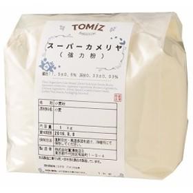 TOMIZ cuoca (富澤商店 クオカ) 小麦粉 強力粉 スーパーカメリヤ/1kg