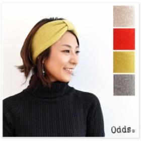 10%OFF!!クーポン配布中♪【odds オッズ】 CASHMERE MOFUMOFU HAIR BAND / カシミア ウール モフモフ リボン ヘアバンド (od173-0610jp)