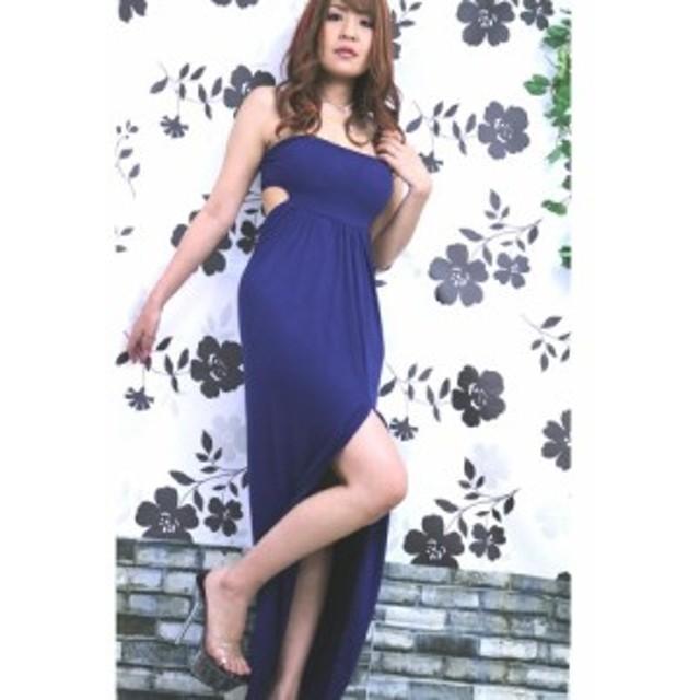 b6275c472a46e キャバドレス キャバ嬢ドレス パーティードレス リゾートドレス ワンピース ネイビー ドレープ ロングドレス 激安