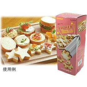 TOMIZ cuoca (富澤商店 クオカ) パン焼型 フラワーブレッド / 1個 パン作りの型 パン型 そ