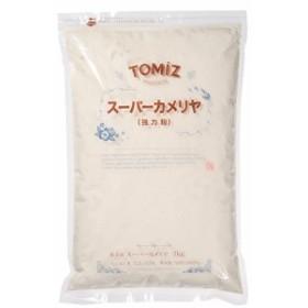 TOMIZ cuoca (富澤商店 クオカ) 小麦粉 強力粉 スーパーカメリヤ/2.5kg