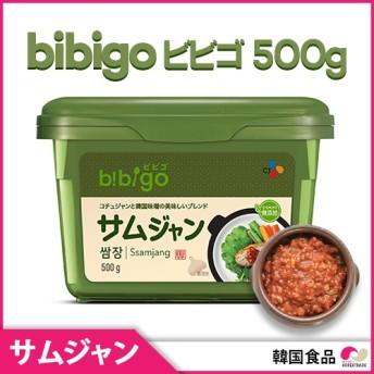 【韓国サンチュ味噌】サムジャン味噌 500g [bibigo ビビゴ] [ヘチャンドル] 【韓国食品】