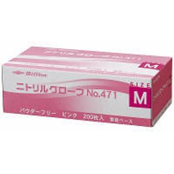 共和 ミリオン ニトリルグローブ NO.471 M 粉なし(パウダーフリー) ピンク LH-471-M 1箱(200枚入) (使い捨て手袋)