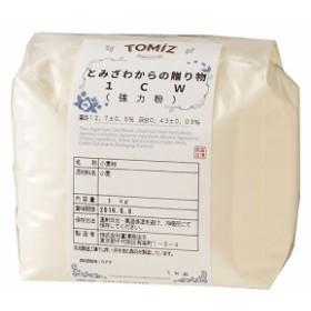 TOMIZ cuoca (富澤商店 クオカ) 小麦粉 強力粉 とみざわからの贈り物 1CW/1kg