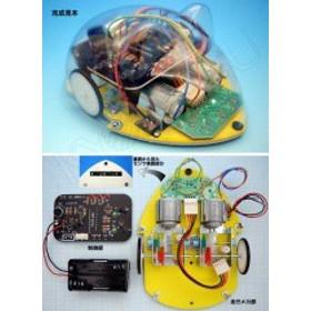 ライントレースマウス/WK21-880(w) 手作りキット WK21880(w)