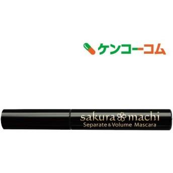 サクラマチ セパレート&ボリューム マスカラ ブラック ( 5g )
