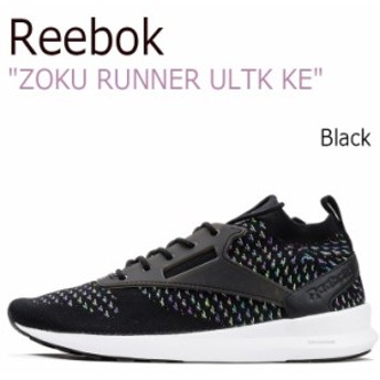 リーボック スニーカー Reebok メンズ レディース ZOKU RUNNER ULTRAKNIT KE BLACK VITAL BLUE VICIOUS VLT ELCT FLASH シューズ
