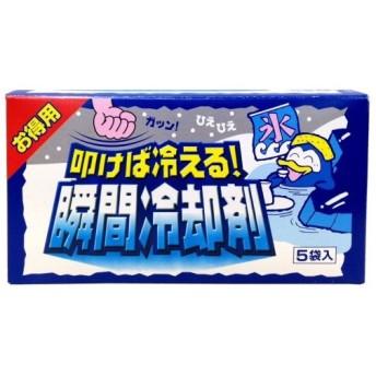 【あすつく】扶桑化学 叩けば冷える 瞬間冷却剤 5袋入 熱中症対策 グッズ ひんやり 熱対策 アイス 冷感 保冷 冷却 涼しい クール 冷たい アイシング 発熱 ケガ
