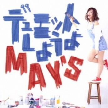 MAY'S/デュエットしようよ 【CD】