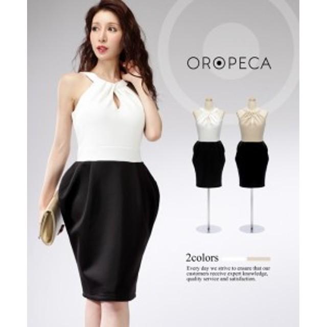 80edd3037ffdb  オロペカ キーホールネックデコルテ コクーンスカート 2トーン ワンピース ドレス   送料無料