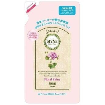 MVNE ミューネ 柔軟剤 フローラルシャインの香り つめかえ用 500ml
