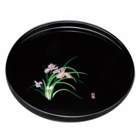 紀州漆器 10.0丸盆 手塗蒔絵 アヤメ(漆塗) 23153(運び盆 トレー)