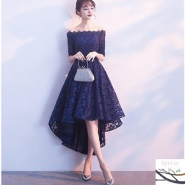 b5c9579c42373 パーティードレス パーティ ドレス 結婚式 ドレス 大きいサイズ ドレス 忘年会 Aライン ウェディングドレス 同窓会