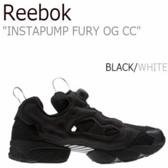リーボック ポンプフューリー スニーカー REEBOK メンズ レディース インスタポンプ フューリー ブラック ホワイト BS6050 シューズ