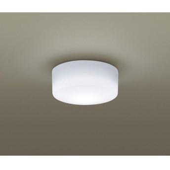 【法人様限定】パナソニック  LED小型シーリングライト 玄関・廊下・トイレ用 60形相当 昼白色 LGB51510LE1