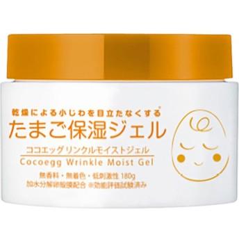 ネットランドジャパン ココエッグ リンクルモイストジェル 180g