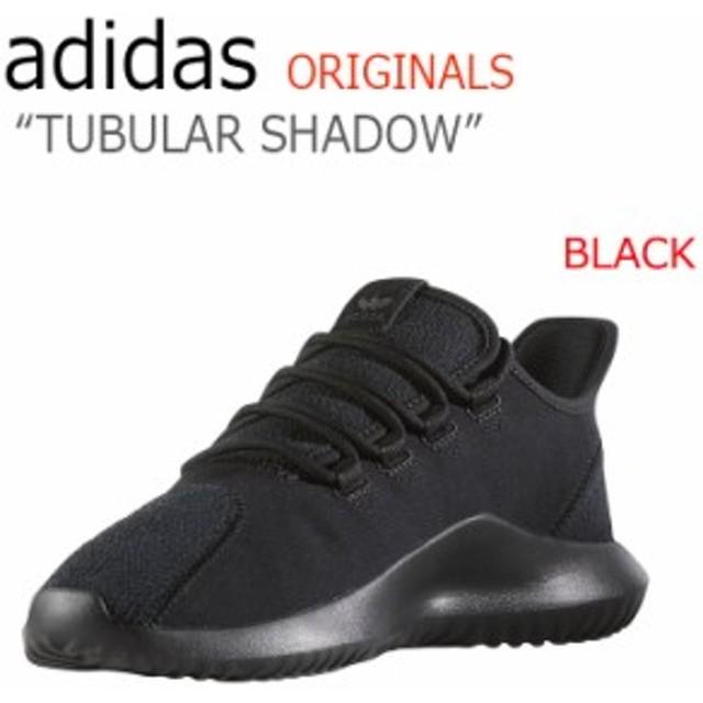 アディダス スニーカー ADIDAS メンズ レディース TUBULAR SHADOW チュブラーシャドウ BLACK ブラック BY4392 シューズ