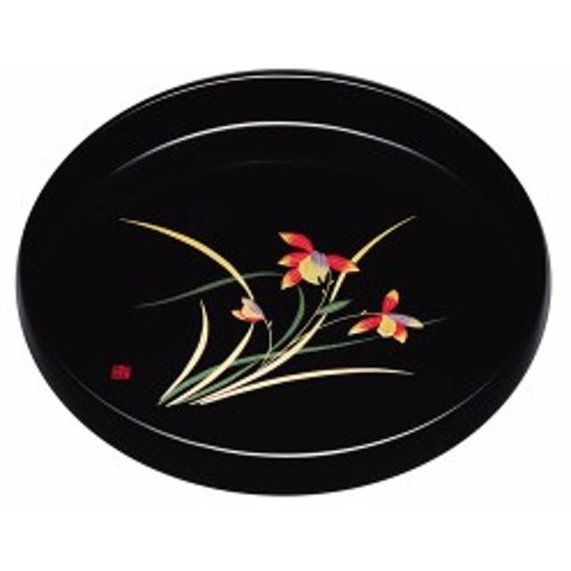 紀州漆器 10.0丸盆 黒 大和ラン 23146(運び盆 トレー)