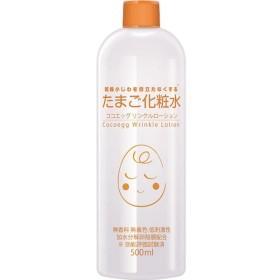 ネットランドジャパン リンクルローション たまご化粧水 500ml