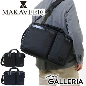 マキャベリック ブリーフケース MAKAVELIC LIMITED ビジネスバッグ 3WAY BRIEF CASE BALLISTIC EDITION リミテッド A4 通勤 出張 3108-10202 メンズ