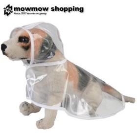 犬 服 犬服 レインコート 合羽 つなぎ かわいい おしゃれ 旅行 お出かけ お散歩 インスタ映え 小型犬 中型犬 大型犬 drain0002