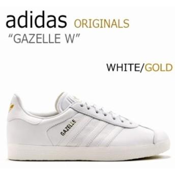 アディダス スニーカー ADIDAS メンズ レディース ガゼル ウィメンズ GAZELLE WMNS WHITE ホワイト BY9354 シューズ