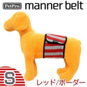ペットプロジャパン マナーベルト S グレー/レッドボーダー
