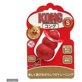 コング S 犬用おもちゃ コングジャパン