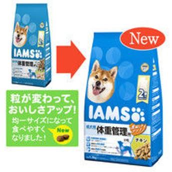 ぺディグリー(Pedigree)犬用 体重管理用 チキン 小粒 成犬用 1.2kg 1袋 マースジャパン