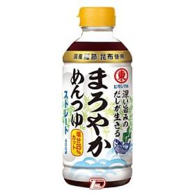 まろやかめんつゆ ストレート 塩分25%カット ヒガシマル 400ml