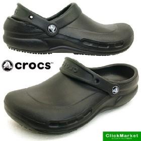 クロックス crocs bistro 10075-001 black ビストロ クロッグ ワークサンダル レディース/メンズ