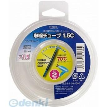 オーム電機 [09-1566] 収縮チューブ 1.5透明 2m 091566