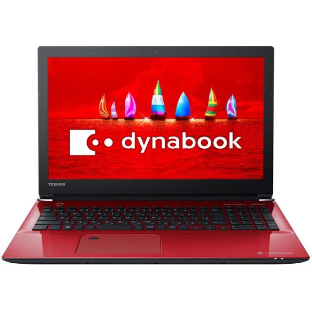 dynabook AZ45/FR Webオリジナル 型番:PAZ45FR-SEF