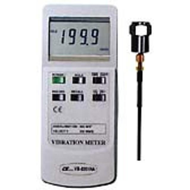 【最大1000円OFFクーポン利用可能】マルチ計測器(MULTI) [CN3009] デジタル振動計 VB8201HA CN-3009【期間:12/13 10:00~12/17 9: