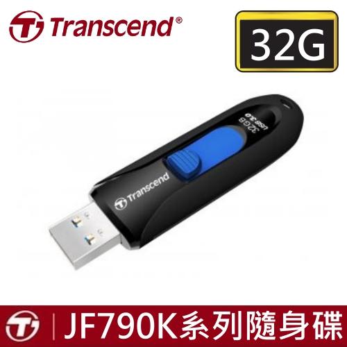 創見 32GB 極速 USB3.1 隨身碟 JF790 伸縮碟