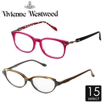 Vivienne Westwood メガネフレーム