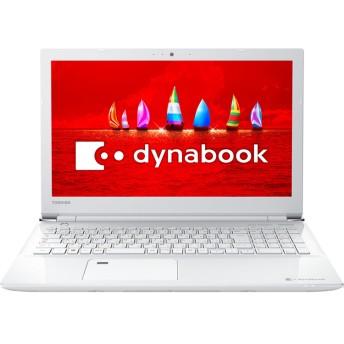 dynabook AZ45/FW Webオリジナル 型番:PAZ45FW-SNF