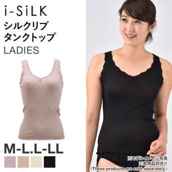 Katakura Silk カタクラシルク タンクトップ レディース